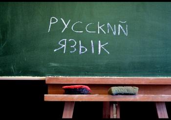 Sveikiname rusų k. olimpiados prizininkes